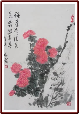 the chrysanthemums bibliography Resources associated with odour of chrysanthemums, d h lawrence, and other related themes and styles great for writing a research paper or essay.