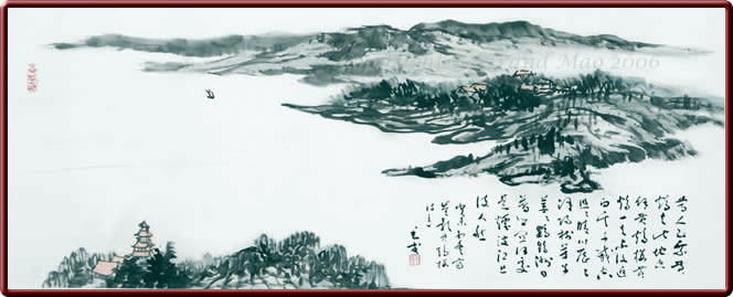 Shan-Sui paintingt