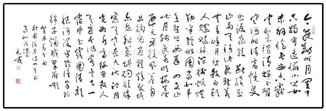 Chinese Art Chinese Paintings And Chinese Calligraphy By